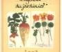 L'agenda du jardinier 2007