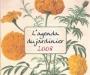 L'agenda du jardinier 2008