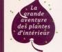 La grande aventure des plantes d'intérieur de Laurent DOMEC