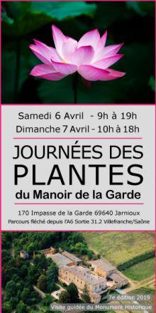 Journées des plantes rares 7e édition