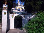 Fontana Rosa, le portail